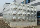 Бак для хранения горячей воды нержавеющей стали поставкы фабрики сразу