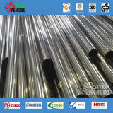 最もよい品質およびStcokの価格のステンレス製の溶接された鋼管