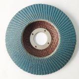диск щитка 125mm для металла