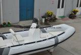 Barco de goma militar pesquero China el pontón de Liya los 5.2m