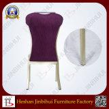 خشبيّة حبّة كرسي تثبيت ([به-فم8017])