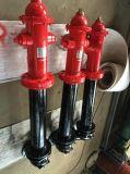 FM aufgeführter trockener Zylinder-Feuer-Hydrant