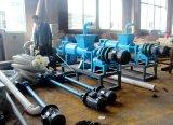 動物肥料のためのSolid-Liquidの分離器
