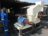 Дробилка для тонкого дробления/точные дробилка/дробилки для тонкого дробления пролома