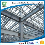 Здание конструкции стальное