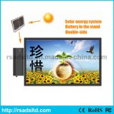 옥외 방수 태양 에너지 가벼운 상자 전시
