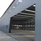 Легкие здания металла установки для сбывания