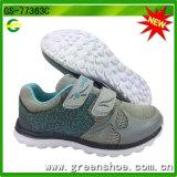 工場子供のためのカスタムロゴのブランドの晋江の靴