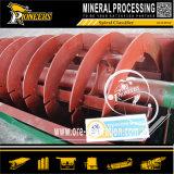Classificador espiral de lavagem da planta da areia mineral da redução da maquinaria do processamento de minério