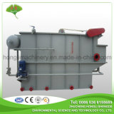 高性能、製紙を除去する分解された空気浮遊の処置