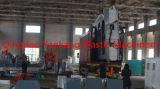 машина прессформы дуновения цистерны с водой 2000L, машина штрангя-прессовани для больших пластичных продуктов