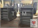 Bester Qualitätsfelsen-Zerkleinerungsmaschine-chinesischer Lieferanten-harter Steinzerkleinerungsmaschine-Maschinen-Preis