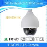 Appareil-photo de télévision en circuit fermé de la lumière des étoiles PTZ Hdcvi de Dahua 2MP 30X (SD50230I-HC)