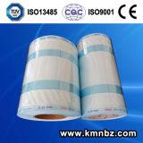 Stérilisation Rolls/poches Gusseted plates