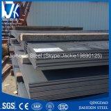 熱間圧延カーボン構造S355jr鋼板シート