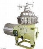 乳脂肪の分離器の遠心ミルクの分離器のExportersdiscの自動3段階の遠心分離機の乳脂肪の分離器の遠心ミルクの分離器を遠心分離機にかけなさい