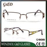 Рамка самого последнего нового популярного Eyeglass Eyewear рамки металла оптически