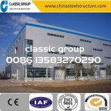 Shandong fácil e instala rapidamente o armazém/fábrica/construção de aço vertida com projeto