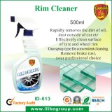 Car Wheel Rim Cleaner