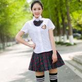주문 일본 소녀 고등학교 제복 디자인