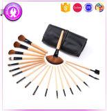 jogo de escova de bambu da composição da etiqueta 19PCS confidencial