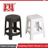 プラスチック注入の藤の円形の腰掛けの家具型