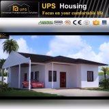 빠른 건물 부동산 및 건축 표준 조립식 집