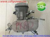 Cdh Pk80の自転車エンジンキット