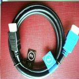 3 piedi di cavo di HDMI per STB