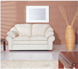 余暇のイタリアの革ソファーの家具(2425)