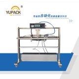 #304 Machine van de Vacuümverzegeling van het roestvrij staal de Verticale met het Spoelen van het Gas Functie