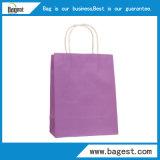 Papel diferente color Kraft Bolsa de regalo de embalaje de ropa