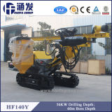 油圧掘削装置を発破を掛けるHf140y