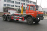 18 T 6X4 고품질은 18 입방 미터 풀 팔 쓰레기 트럭을 복사한다