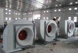 産業ブロアのファンを冷却する中国の工場FRP