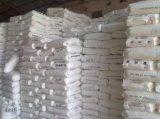 Granules/boulettes de Vierge de HDPE de qualité (polyéthylène haute densité)