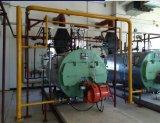 オイルのガス燃焼のボイラー(WNS2-1.0-Y (Q))