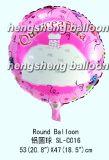 Круглый воздушный шар фольги Quinceanera (10-SL-161)