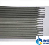 Best PriceのAws E7018 Welding Electrode