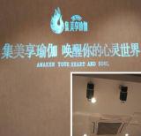 Neuer aktualisierter Projektor der Versions-40W mit Projektor des Überraschungs-Preis-LED