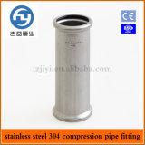 Encaixe inoxidável da imprensa da tubulação de aço da venda quente que ajusta o acoplamento