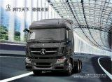 공장 판매 Beiben V3 새로운 오두막 420HP 트랙터 트럭