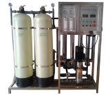 2 Stadien RO-Wasserbehandlung-Reinigungsapparat des Doppelt-zwei für das Trinken