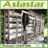 Fábrica de tratamento pura profissional da máquina do filtro de água do projeto novo