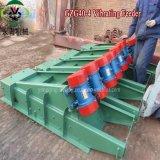 Alimentador vibrante minero para el machacamiento de la piedra (Gzg30-4)