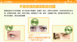 Máscara de olho fresca das pétalas do Osmanthus Sweet-Scented dourado de Pilaten
