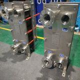 ステンレス鋼フレームの高圧低下のガスケットの版の熱交換器