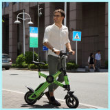 Велосипед Chainless складчатости батареи лития 36V 250W электрический с индикацией LCD