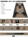 Peças de automóvel de range rover/auto acessórios/etapa lateral elétrica de placa Running/pedais