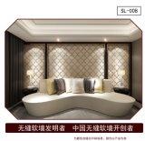 Decoratief 3D Comité SL-008 voor Muren